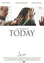 Emrouz (Today)