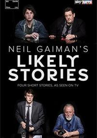 Historias probables de Neil Gaiman