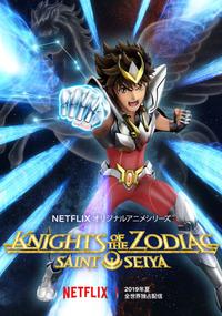 Saint Seiya: Los Caballeros del Zodíaco